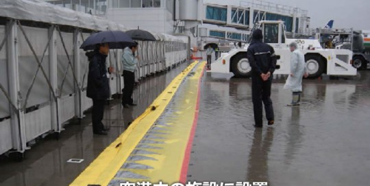 flood protection of tokyo airport
